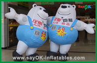 China Oso inflable doble Inflatables promocional durable para el anuncio fábrica